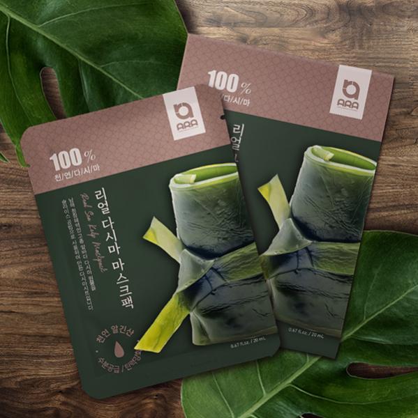 패키지 디자인 | 아라마켓 | 라우드소싱 포트폴리오