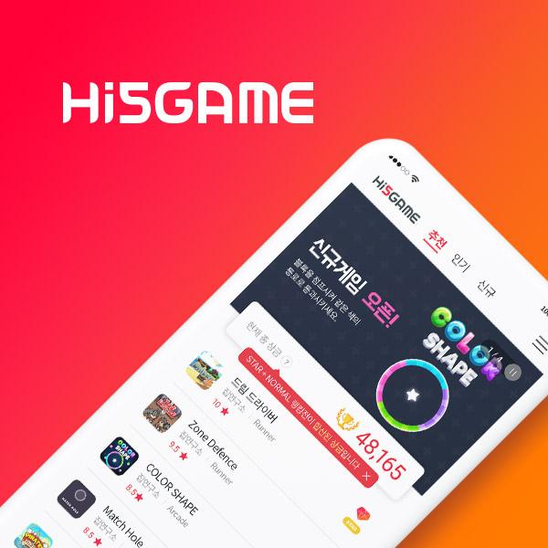 모바일 앱 | HI5GAME APP 리... | 라우드소싱 포트폴리오