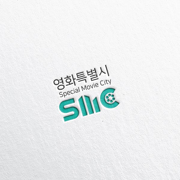 로고 + 명함   SMC(에스엠씨)   라우드소싱 포트폴리오