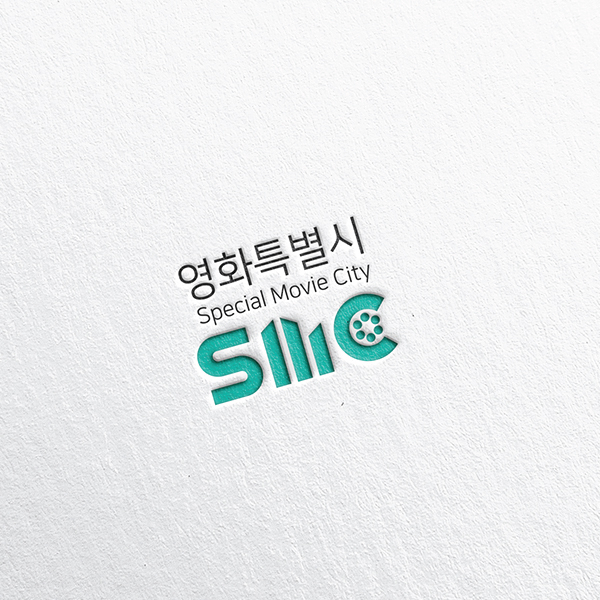 로고 + 명함 | SMC(에스엠씨) | 라우드소싱 포트폴리오
