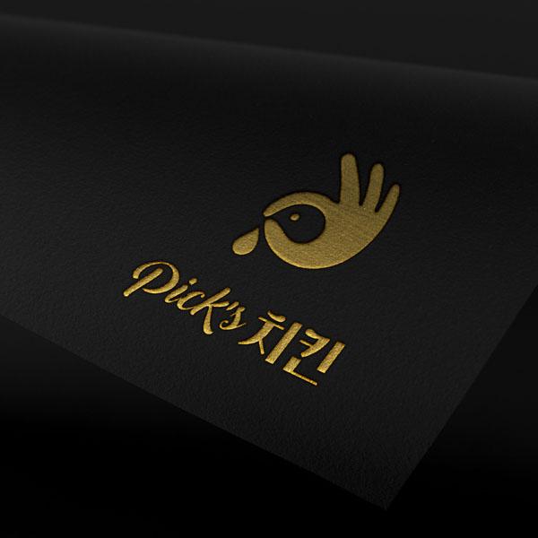 로고 디자인   피엔아이 (픽스치킨)(pick...   라우드소싱 포트폴리오