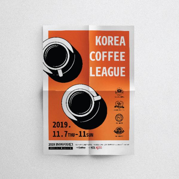 포스터 / 전단지 | 월간Coffee | 라우드소싱 포트폴리오