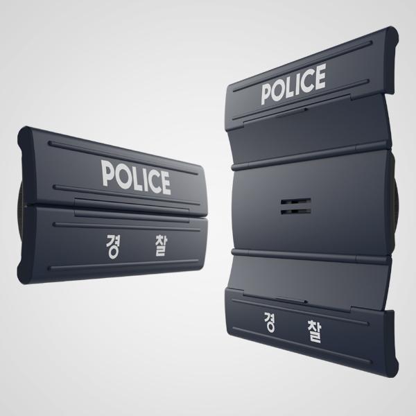 제품 디자인 | 접이식 경찰 방패 기구 설계 | 라우드소싱 포트폴리오