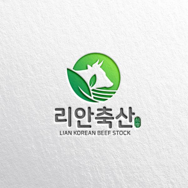 로고 + 간판 | 한우도소매업체 로고와 간... | 라우드소싱 포트폴리오