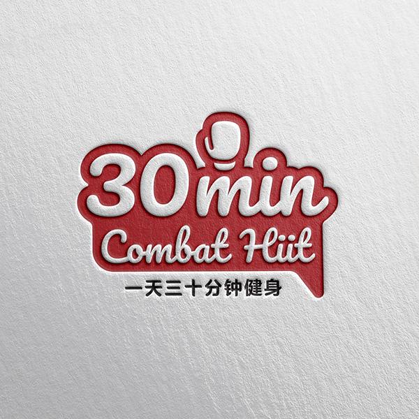로고 디자인   30 MIN COMBAT HIIT   라우드소싱 포트폴리오
