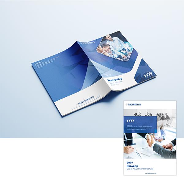 브로셔 / 리플렛 | 회사소개서 / 브로셔디자... | 라우드소싱 포트폴리오