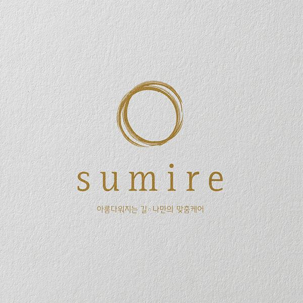 브랜딩 SET | 주식회사 수미레 | 라우드소싱 포트폴리오