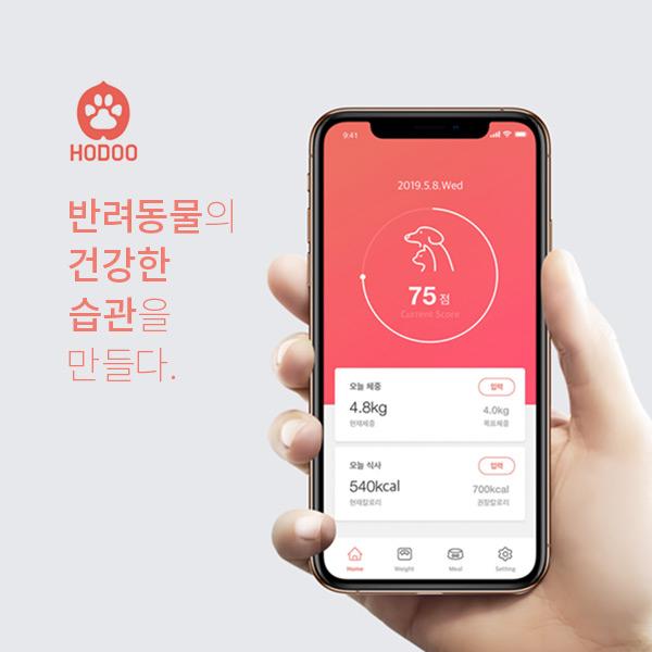 모바일 앱   (주)아큐랩   라우드소싱 포트폴리오