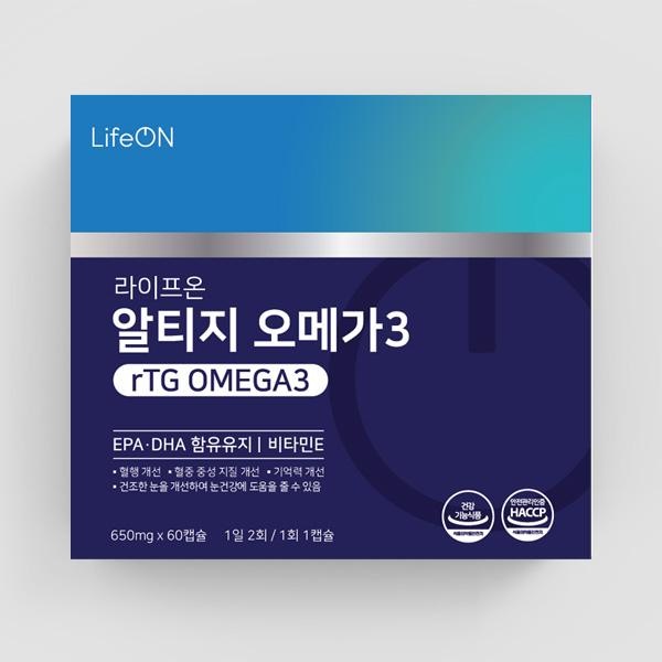 패키지 디자인 | LIFEON | 라우드소싱 포트폴리오