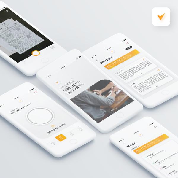 모바일 앱 | A.I. Company | 라우드소싱 포트폴리오