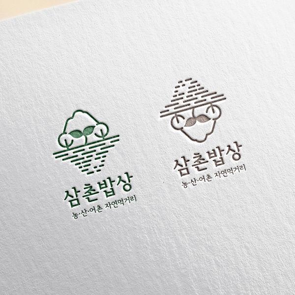 로고 디자인 | 삼촌밥상 | 라우드소싱 포트폴리오