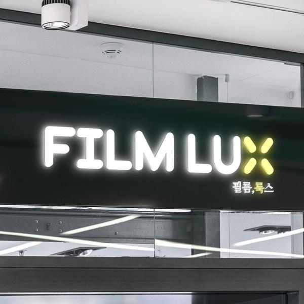 로고 + 명함 | 영화 제작사 CI 디자인... | 라우드소싱 포트폴리오