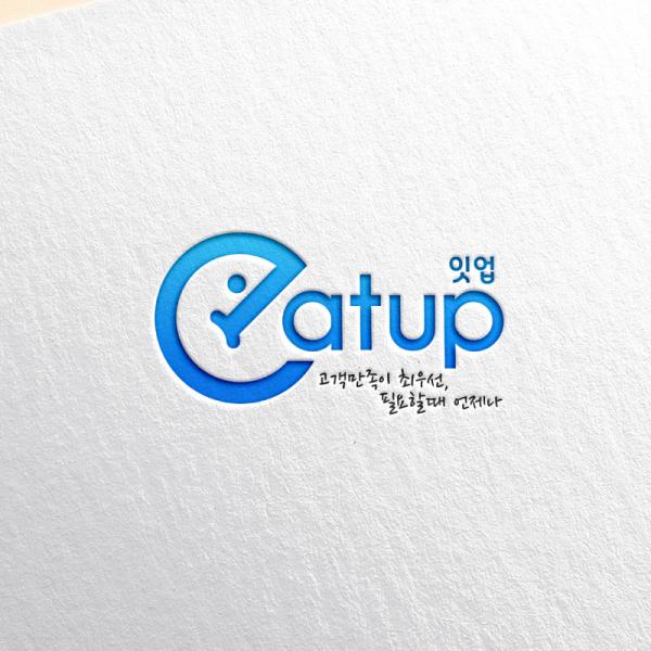로고 디자인 | EATUP | 라우드소싱 포트폴리오