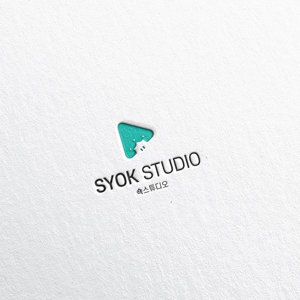 로고 디자인   쇽스튜디오(SYOK Studio)   라우드소싱 포트폴리오