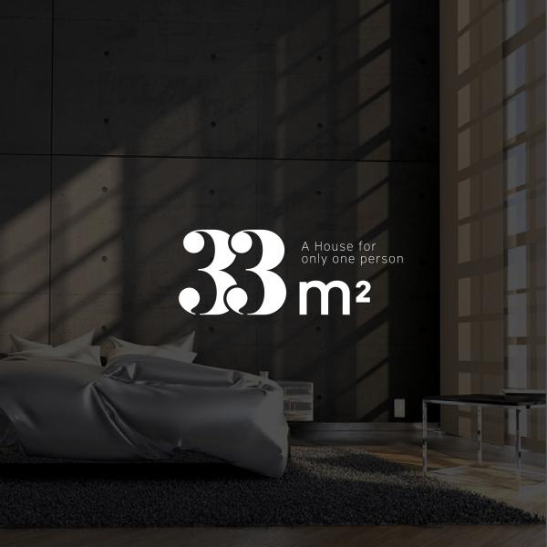 로고 디자인 | 33M2(33㎡) 로... | 라우드소싱 포트폴리오