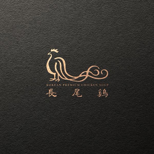 로고 디자인 | 장미계 | 라우드소싱 포트폴리오