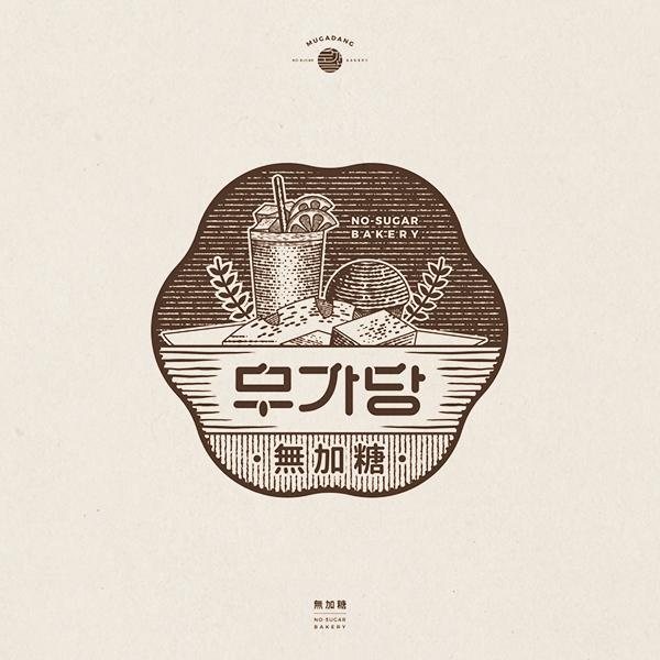 로고 + 간판 | 닥터다이어리 | 라우드소싱 포트폴리오