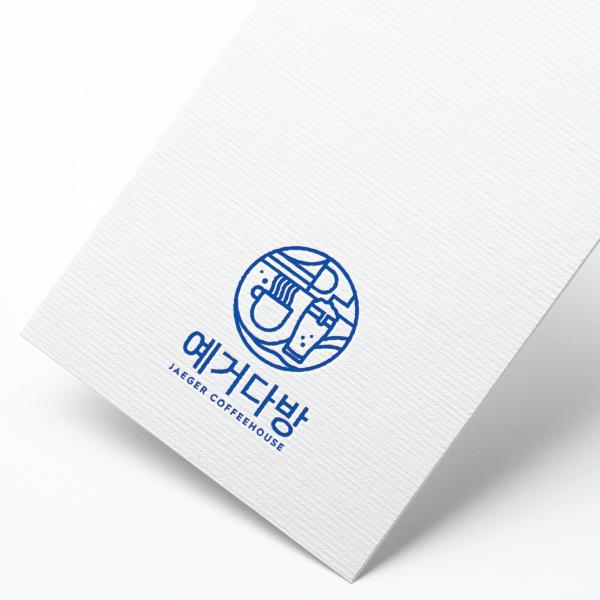 로고 + 명함 | 예거다방 | 라우드소싱 포트폴리오