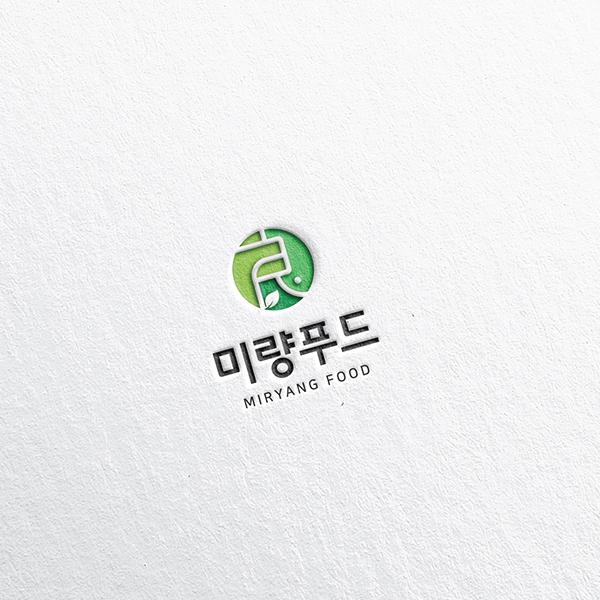 로고 디자인   미량푸드 (味良 푸드)   라우드소싱 포트폴리오