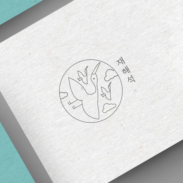 로고 + 명함 |