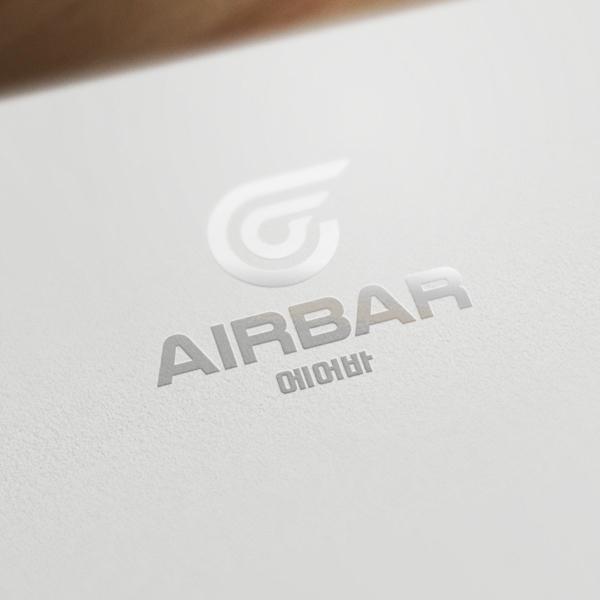 로고 디자인 | 에어바(AIRBAR) 로... | 라우드소싱 포트폴리오