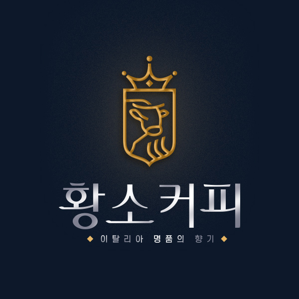 로고 디자인 | 커피앤디자인 | 라우드소싱 포트폴리오