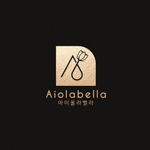 로고 디자인 | 화장품 브랜드 디자인 의... | 라우드소싱 포트폴리오