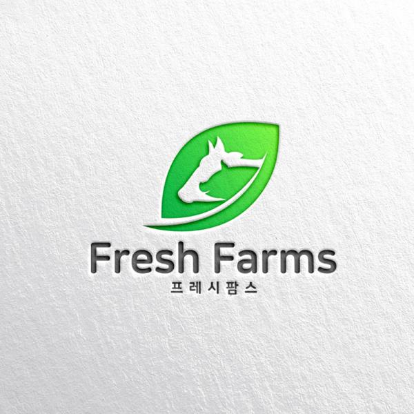 로고 디자인 | 프레시팜스 로고 디자인 의뢰 | 라우드소싱 포트폴리오
