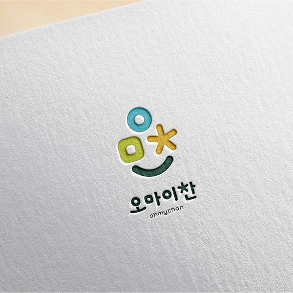브랜딩 SET   오마이찬 / Oh My Chan   라우드소싱 포트폴리오