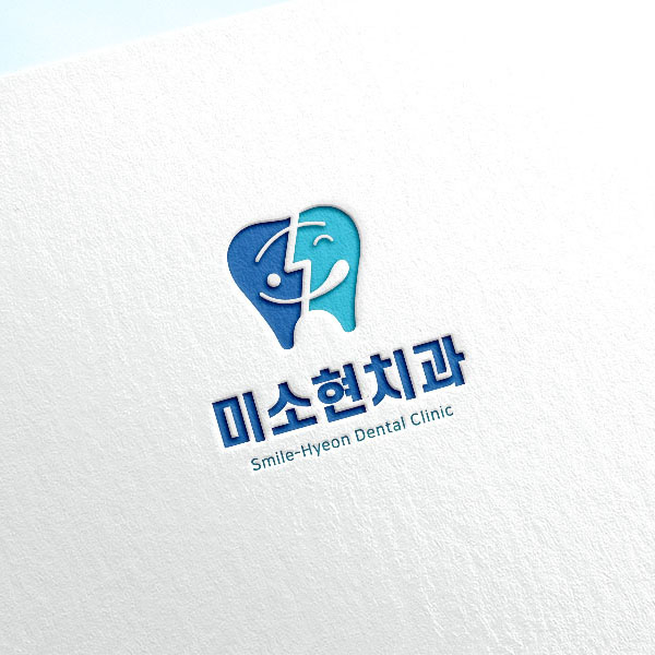 로고 디자인   미소현 치과   라우드소싱 포트폴리오