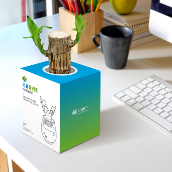 패키지 디자인 | (주)하이팟 | 라우드소싱 포트폴리오