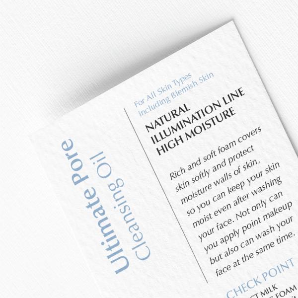 라벨 디자인 | 제시나인 클렌징오일 20... | 라우드소싱 포트폴리오