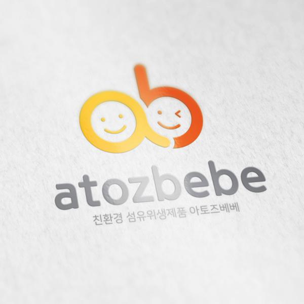 로고 디자인 | 아토즈베베 로고 디자인 의뢰 | 라우드소싱 포트폴리오