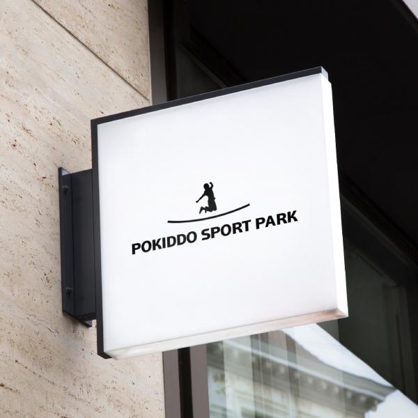 브랜딩 SET | POKIDDO SPORT PARK | 라우드소싱 포트폴리오