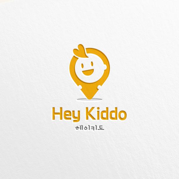 로고 + 명함 | Hey Kiddo! 헤이키도 | 라우드소싱 포트폴리오