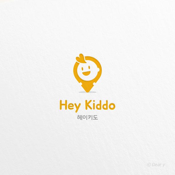 로고 + 명함   Hey Kiddo! 헤이키도   라우드소싱 포트폴리오