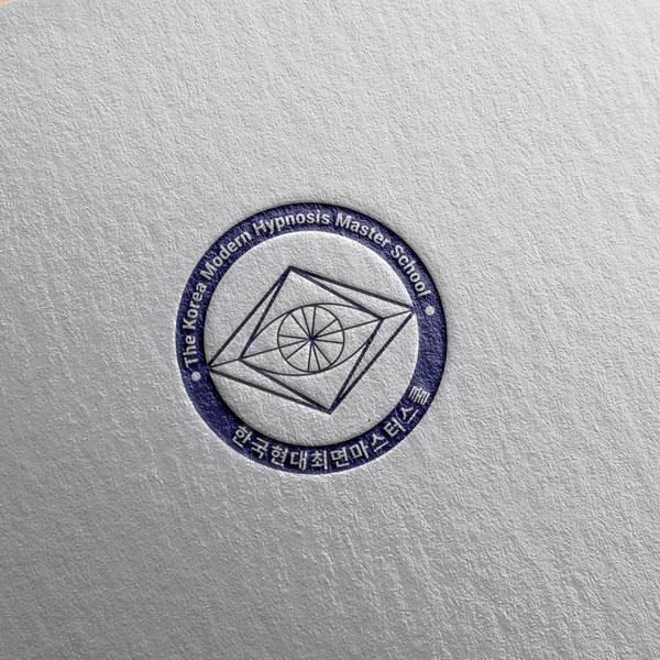 로고 디자인   한국 현대최면 마스터 스쿨   라우드소싱 포트폴리오