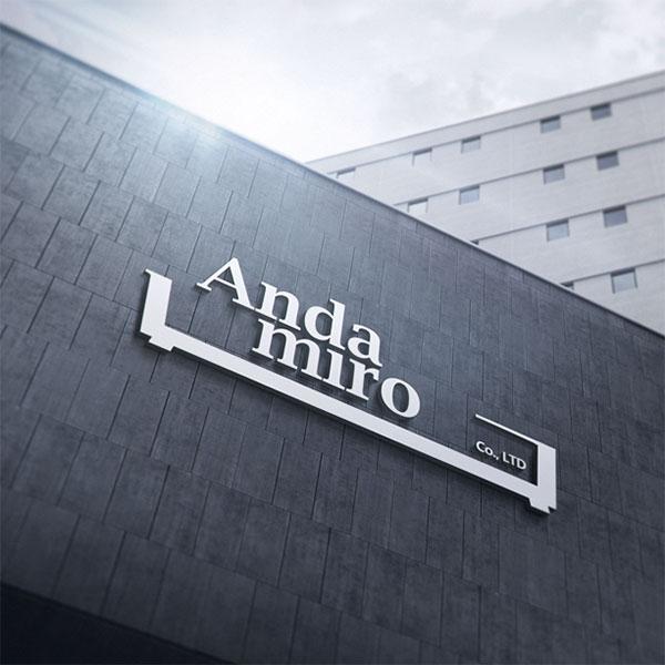 브랜딩 SET | 주식회사 안다미로(Andami... | 라우드소싱 포트폴리오