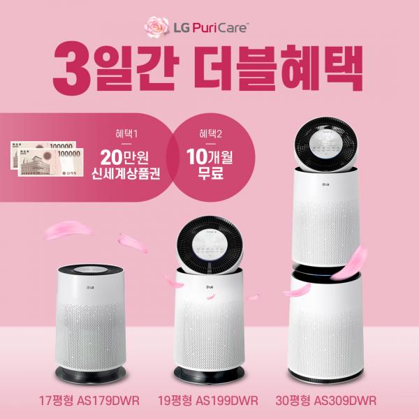 배너광고 디자인 | LG정수기 페이스북 게시... | 라우드소싱 포트폴리오