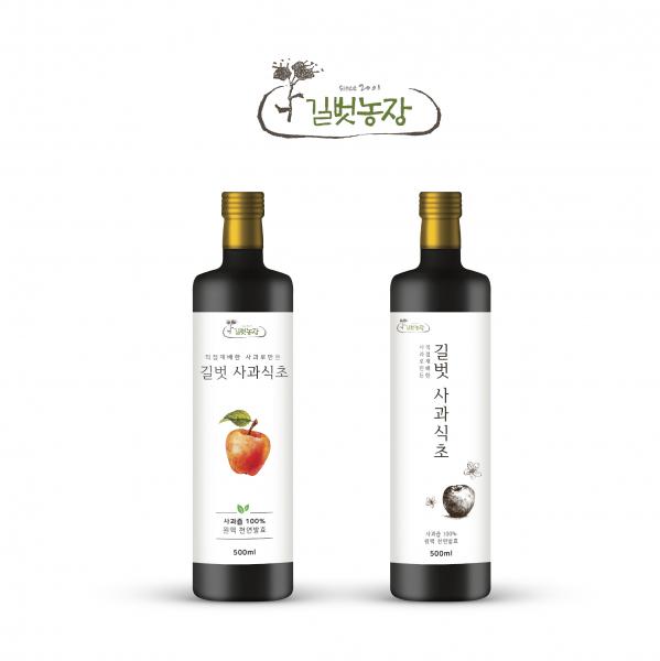 라벨 디자인   농업회사법인 길벗농장 주식회사   라우드소싱 포트폴리오