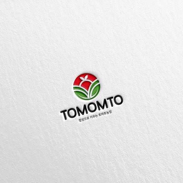 로고 디자인 | 토마토 농장 로고디자인 의뢰 | 라우드소싱 포트폴리오
