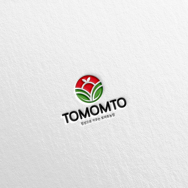 로고 디자인 | TOMOMTO | 라우드소싱 포트폴리오