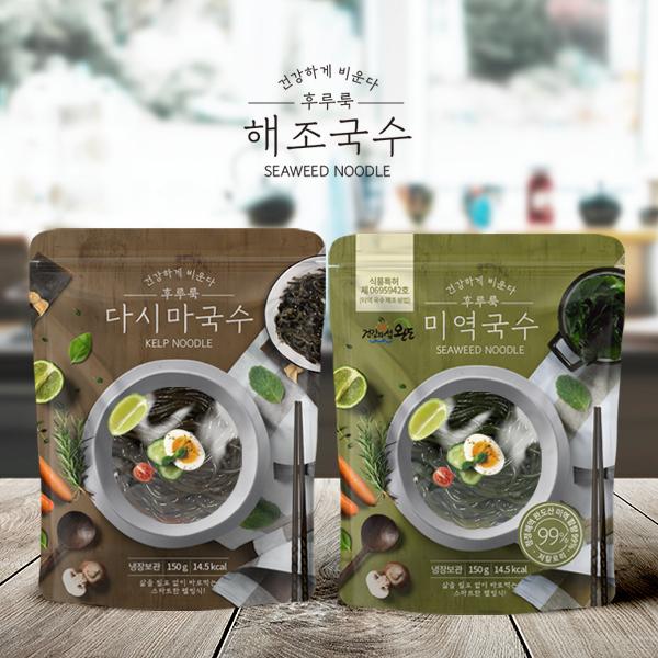 패키지 디자인 | 식품 패키지 디자인 의뢰 | 라우드소싱 포트폴리오