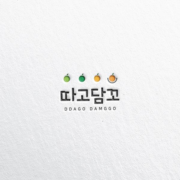 로고 디자인 | 해누리(주)농업회사법인 | 라우드소싱 포트폴리오