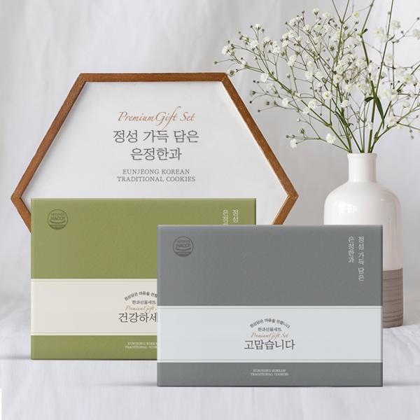 패키지 디자인 | 한과 선물세트 패키지  | 라우드소싱 포트폴리오