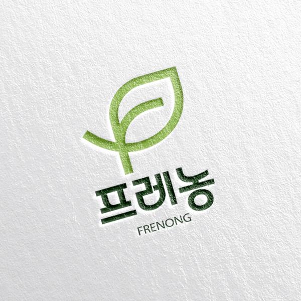 로고 디자인   프레농 로고 디자인   라우드소싱 포트폴리오