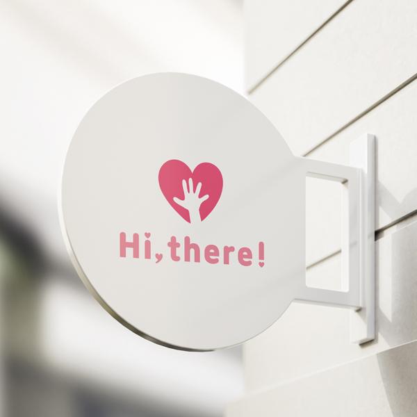 로고 + 간판   Hi, there ! (하이데얼)   라우드소싱 포트폴리오