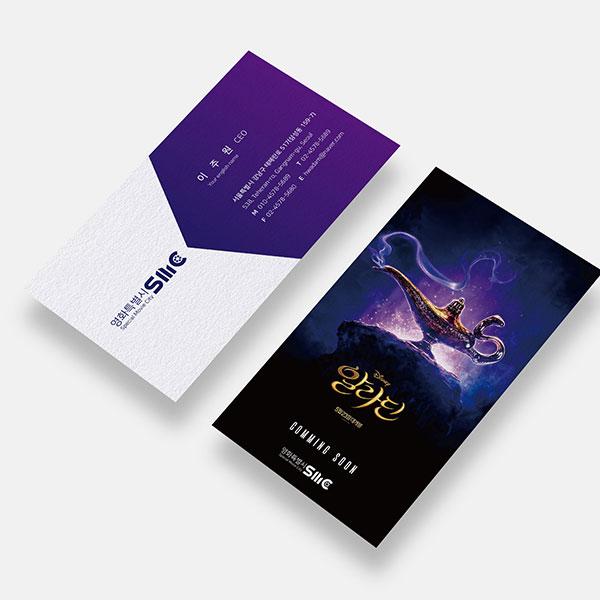 명함 / 봉투 | 영화배급사 SMC | 라우드소싱 포트폴리오