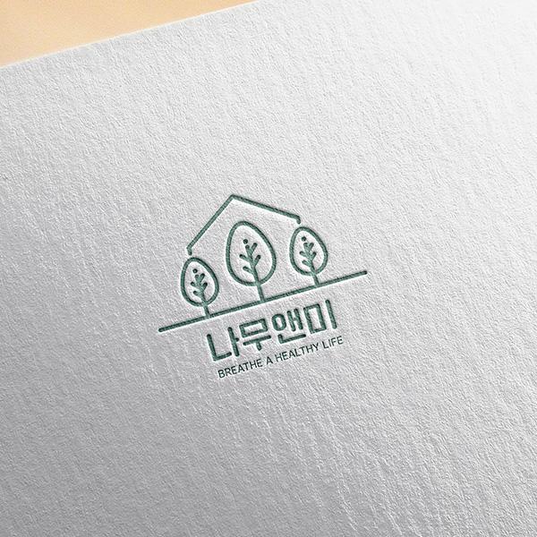 로고 디자인   (주)건강한생각   라우드소싱 포트폴리오