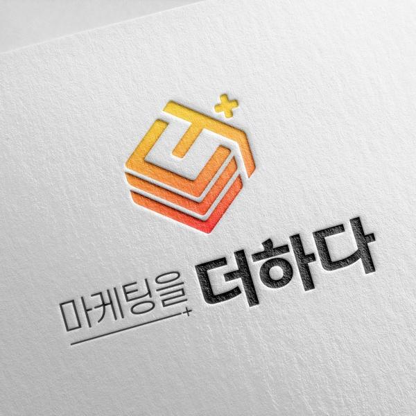 로고 + 명함   마케팅을 더하다   라우드소싱 포트폴리오